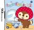 logo Emuladores Kirei Zukin Seikatsu 2